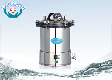 China 18L Portable Medical Autoclave Sterilizer With Double Scale Pressure Gauge supplier