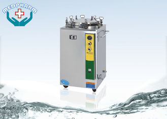 China Vertical Medical Autoclave Sterilizer With Double Scale Pressure Gauges And Baskets supplier