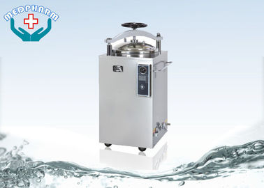 China Touch Screen Vertical Medical Autoclave Sterilizer With Digital Display And Two Baskets supplier