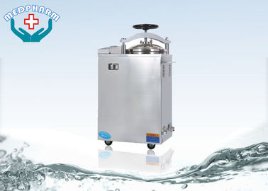 China Automatically Controlled Vertical Medical Autoclave Sterilizer With Safety Lock System supplier