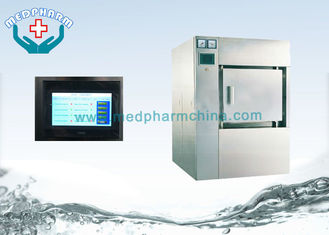 China Micro Computer Control System Double Door Autoclave With Water Ring Vacuum Pump supplier