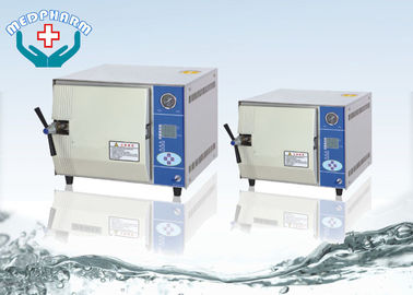 China LED Digital Display Medical Autoclave Sterilizer With Steam Water Inner Circulation System supplier
