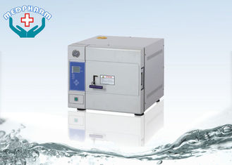 China Digital Display Veterinary Bench-top Autoclave With Door Safety Locking System supplier