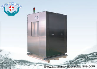 China Overpressure Relief Protection Hospital Autoclave With Vertical Sliding Door supplier