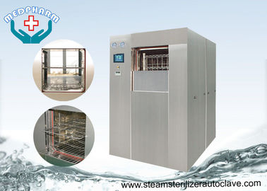 China Automatic Vertical Sliding Door Animal Care Sterilization Autoclave For Vaccine Sterilization supplier