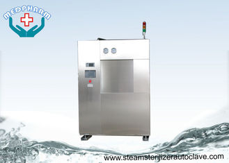 China 21 CFR Part 11 Complied Autoclave Sterilizer Machine with Sterilization Control Selectable On Time Basis supplier