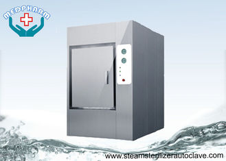 China Motorized Hinge Door Autoclave Steam Sterilizer With Silicone Gasket supplier