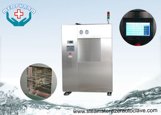 Horizontal Loading Compact Steam CSSD Sterilizer with PLC Controlled