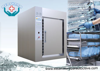 China Medium Steam Type Pharmaceutical Autoclave With Pneumatically Operated Process Valves supplier