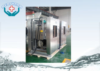 China Colored Touch Screen Autoclave Sterilizer With Automatic Vertical Sliding Door supplier