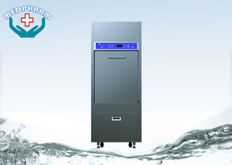 China ISO Medical Washer Disinfector For Automatic Washing / Disinfecting / Drying supplier