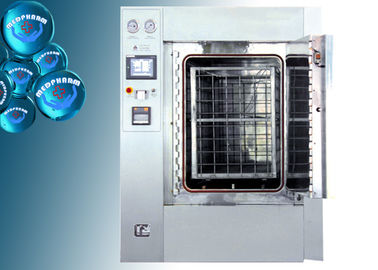 China ISO Autoclave Steam Sterilizer Sterilization For Seasoning Powder Flavours Herbs Seeds supplier