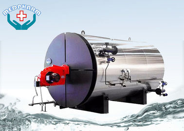 China Three - Pass Structure YY(Q)W Horizontal Oil / Gas Steam Boiler PLC Control supplier