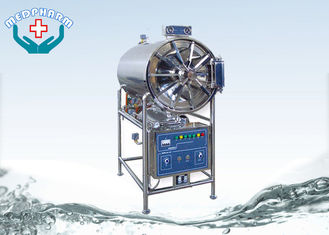 China Stainless Steel Medical Autoclave Sterilizer Cylindrical Pressure Steam Sterilizer supplier