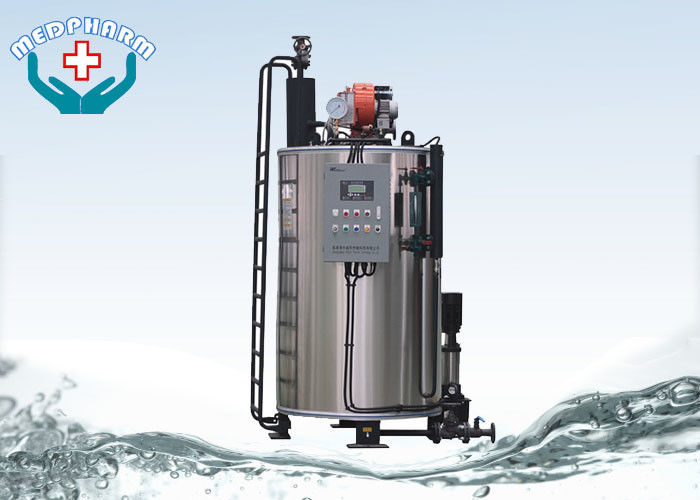 Pharmaceutical Industrial Steam Boiler LSS Vertical Water Tube Steam ...