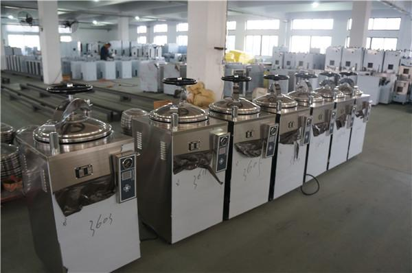 Touch Screen Vertical Medical Autoclave Sterilizer With Digital Display And Two Baskets